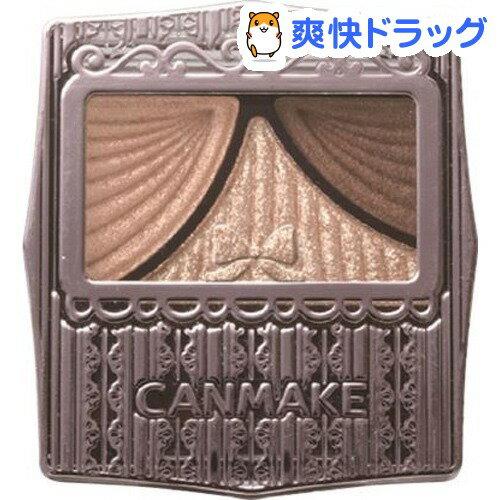 キャンメイク ジューシーピュアアイズ 04 スウィートベージュ(1.2g)【キャンメイク(CANMAKE)】