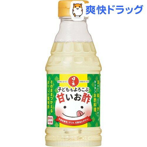 日の出 子どももよろこぶ甘いお酢(300mL)【日の出】