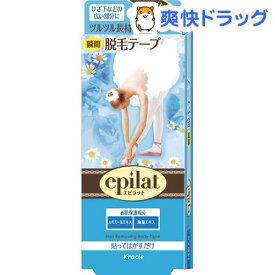エピラット 脱毛テープ(14枚入)【エピラット(epilat)】