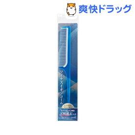 マイナスイオンセットコーム KQ3008(1コ入)