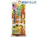 五木食品 彩菜ひやむぎ(360g)