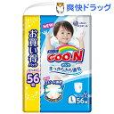 グーン パンツ まっさらさら通気 Lサイズ 男の子(56枚入)【グーン(GOO.N)】