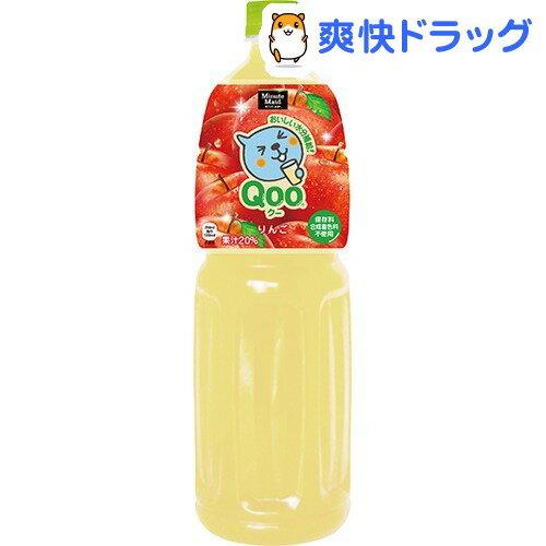 ミニッツメイド クー わくわくアップル(1.5L*8本入)【クー(Qoo)】【送料無料】