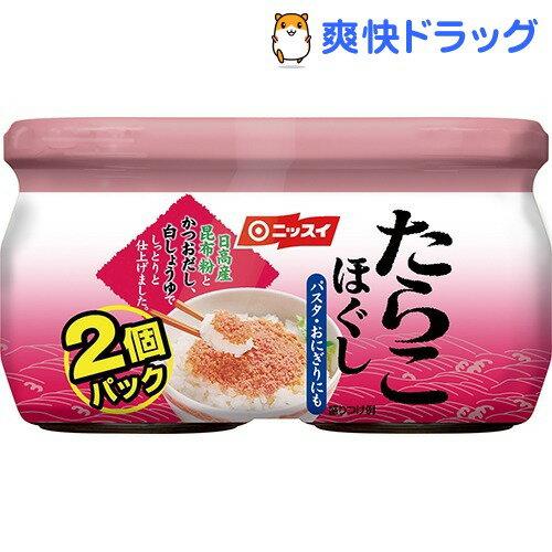 ニッスイ たらこほぐし(50g*2コ入)
