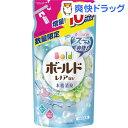 【訳あり】【アウトレット】ボールド 洗濯洗剤 液体 フレッシュピュアクリーンの香り 詰め替え 増量(790g)【ボールド】
