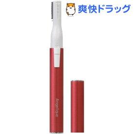 マクセル アンジェリーク フェイスシェーバー ストロベリーレッド MXFS-100 RE(1個)【マクセル(maxell)】