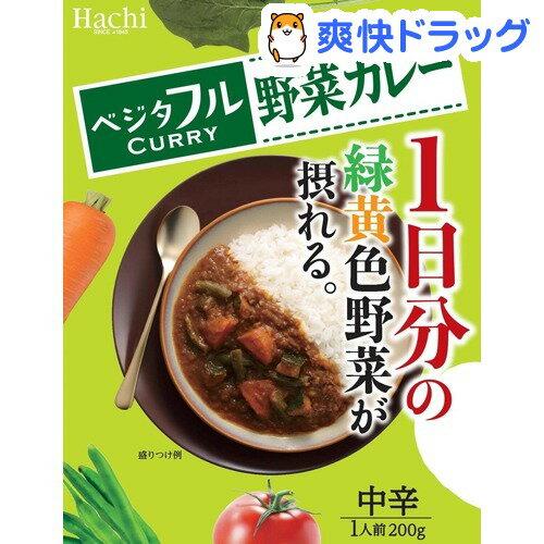ハチ食品 ベジタフル 野菜カレー(200g)
