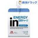 ウイダーインゼリー エネルギー(180g*36コ入)【ウイダー(Weider)】【送料無料】