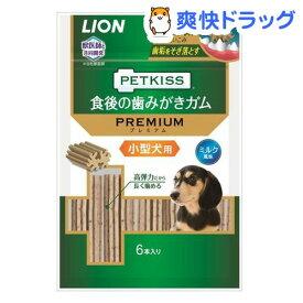 ペットキッス 食後の歯みがきガム プレミアム 小型犬用(6本入)【ペットキッス】