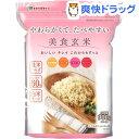 美食玄米(900g)