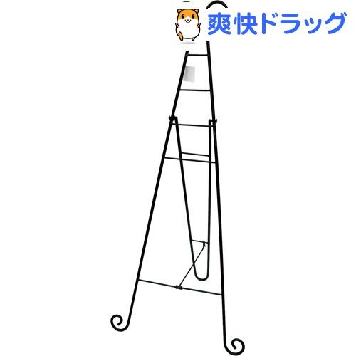 11ハイスタンド M AHS43-90(1コ入)【送料無料】