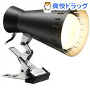 クリップライト ブラック レフランプ 100W Y07CLW100X01BK(1コ入)【送料無料】