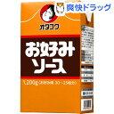 オタフク お好みソース(1.2kg)
