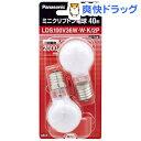 ミニクリプトン電球 ホワイト E17 35mm径 40形 LDS100V36W・W・K/2P(2コ入)[白熱電球]