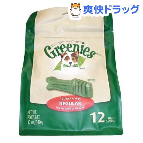 グリニーズ レギュラー(12本入)【グリニーズ(GREENIES)】