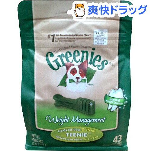 グリニーズ ウェイトマネジメント ティーニー(43本入)【グリニーズ(GREENIES)】