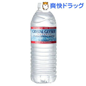 クリスタルガイザー 水(500mL*48本入)【クリスタルガイザー(Crystal Geyser)】[水 ミネラルウォーター 500ml 48本入]