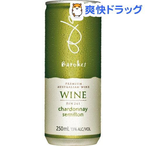 バロークス プレミアム 缶ワイン 白(250mL)【バロークス】