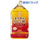 【訳あり】ミツカン まろやかりんご酢 はちみつりんご ストレート(1L)