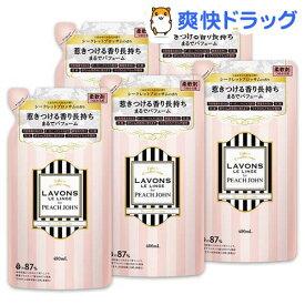 ラボン ルランジェ PJ シークレットブロッサム 柔軟剤 詰替え(480ml*5コセット)【ラボン(LAVONS)】