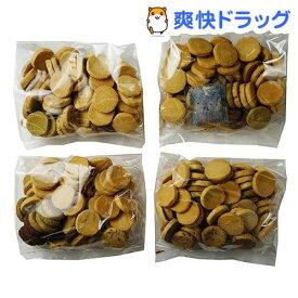 【訳あり】豆乳おからクッキー トリプルゼロ(1kg)【豆乳おからクッキー】