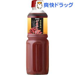 ユウキ食品 業務用 ごまラー油(450g)【ユウキ食品(youki)】