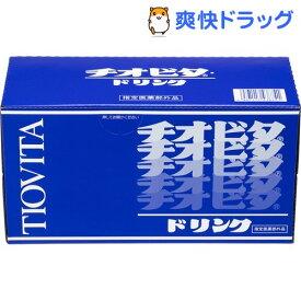 チオビタドリンク(100ml*10本入)【t7o】【チオビタ】