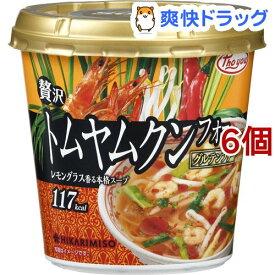 ひかり味噌 Pho you 贅沢トムヤムクンフォーカップ(6個セット)