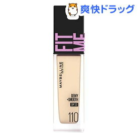 フィットミー リキッド ファンデーション D 【ツヤ】110 明るい肌色(イエロー系)(30ml)【メイベリン】