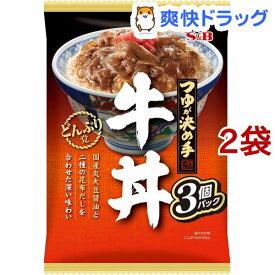 どんぶり党 牛丼(3個入*2袋セット)