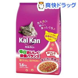 カルカン ドライ まぐろと野菜味(1.6kg)【dalc_kalkan】【m3ad】【カルカン(kal kan)】[キャットフード]