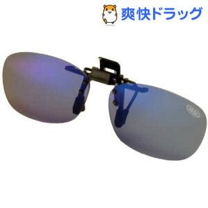 AXE クリップオン偏光グラス AS-7P BU(ブルー)(1コ入)【AXE(アックス)アイウェア】