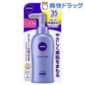 ニベアサン プロテクトウォータージェル SPF35 PA+++ ポンプ(140ml)【ニベア】