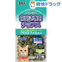 サンライズ ニャン太の歯磨き専用チップス クロロフィル入り(30g)【ニャン太】