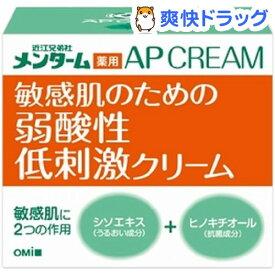 メンターム 薬用APクリームN(90g)【メンターム】
