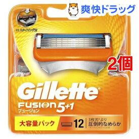 ジレット フュージョン5+1 替刃12B(12個入*2セット)【ジレット】
