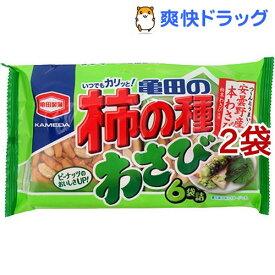 亀田の柿の種 わさび 6袋詰(182g*2コセット)【亀田の柿の種】