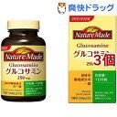 ネイチャーメイド グルコサミン(180粒入*3コセット)【ネイチャーメイド(Nature Made)】