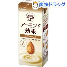 グリコ アーモンド効果 3種のナッツ(200ml*12本入)【アーモンド効果】