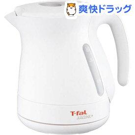 ティファール ジャスティンプラス ホワイト 1.2L KO340175(1台)【ティファール(T-fal)】