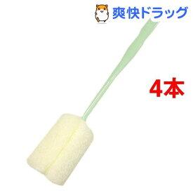BL ビ・リーフコップ洗い(1コ入*4コセット)【ビ・リーフ】