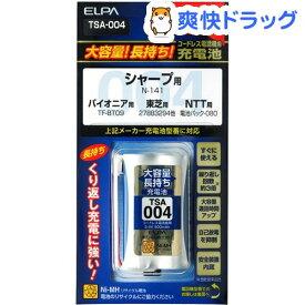 大容量長持ち充電池 TSA-004(1コ)【エルパ(ELPA)】