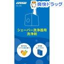 泉精器 シェーバー洗浄器用洗浄剤 SCL-083(15ml*3パック)【IZUMI(イズミ)】
