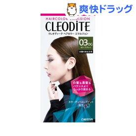 クレオディーテ ヘアカラーエマルジョン 03OG オリーブグレイ(1セット)【クレオディーテ(CLEODITE)】[白髪染め]