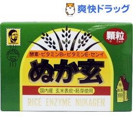 杉食ぬか玄(顆 粒)(2.0g*80包入(160g))【ぬか玄】