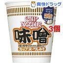 【訳あり】日清 カップヌードル 味噌(83g*3個セット)【カップヌードル】