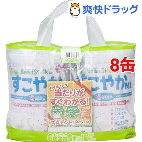 ビーンスターク すこやかM1 大缶(800g*2缶*4セット)【ビーンスターク】【送料無料】