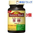 ネイチャーメイド 葉酸(150粒入*3コセット)【ネイチャーメイド(Nature Made)】