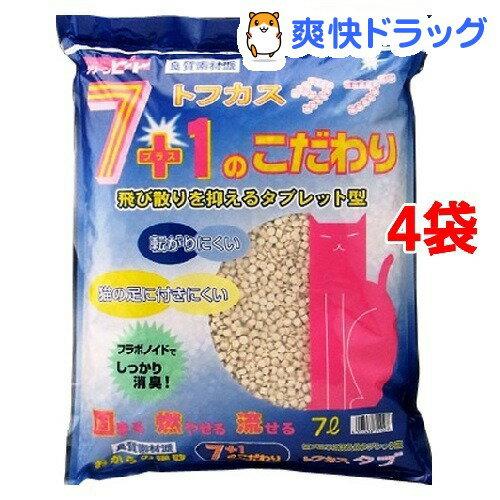 猫砂 おから クリーンビート トフカスタブ(7L*4コセット)【トフカスサンド】