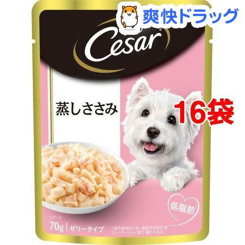 シーザー 成犬用蒸しささみ(70g*16コセット)【d_cea】【シーザー(ドッグフード)(Cesar)】